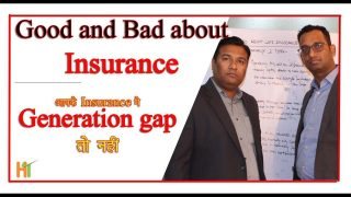 Good and Bad about insurance | Financial Coach | आपके insurance मे Generation gap तो नहीं